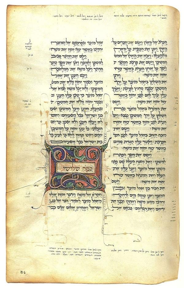06. Tenach, Italy, 1286