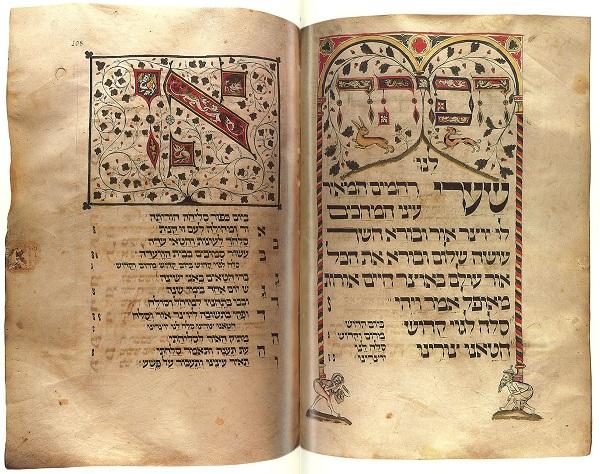 07. Mahzor, (Western Ashkenazic), Germany, 1345