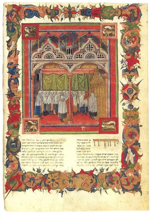 09. Arba'ah Turim, Jacob ben Asher, Mantua, 1435