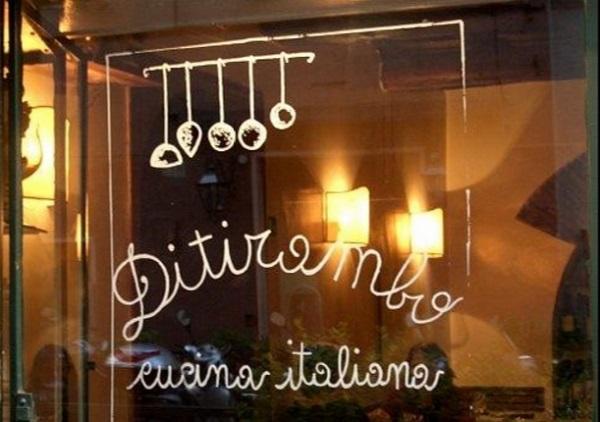 Ditirambo-Piazza-Cancelleria-Rome-2