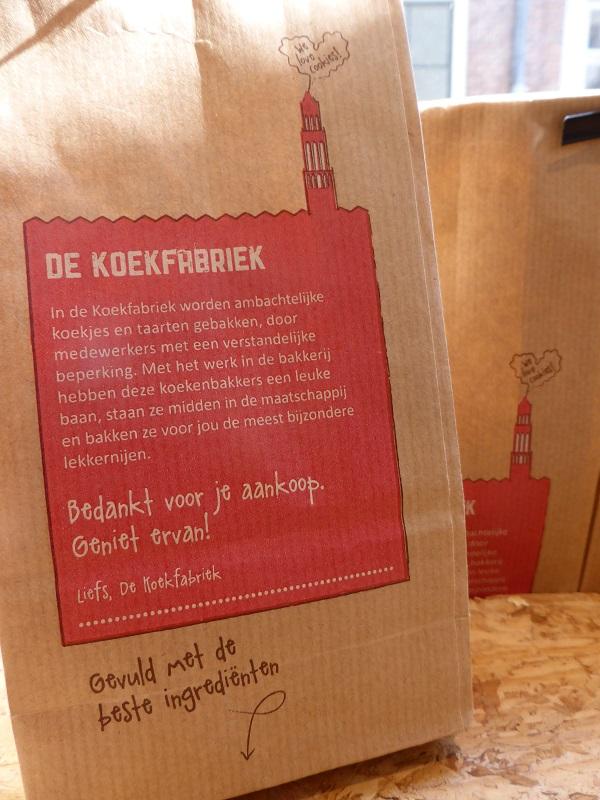 Koekfabriek-Utrecht (11)