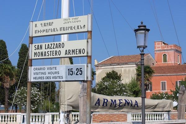 san-lazzaro-degli-armeni-venetie-4