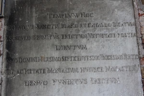 sant-eufemia-giudecca-venetie-5