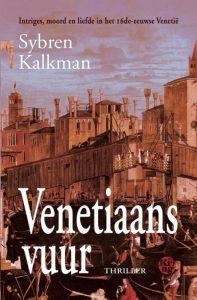 venetiaans-vuur