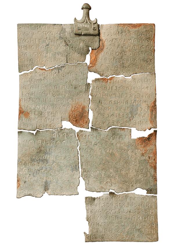 etrusken-tabula-cortonensis