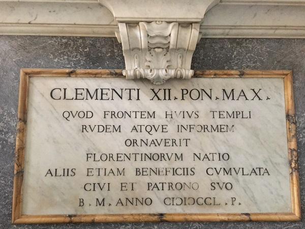 san-giovanni-dei-fiorentini-rome-interieur-5