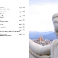 ciao-tutti-special-florence-6