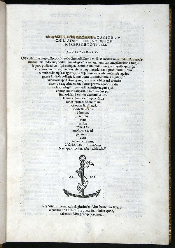 Aldo-Manuzio-Gallerie-Accademia-Venetië-Erasmus