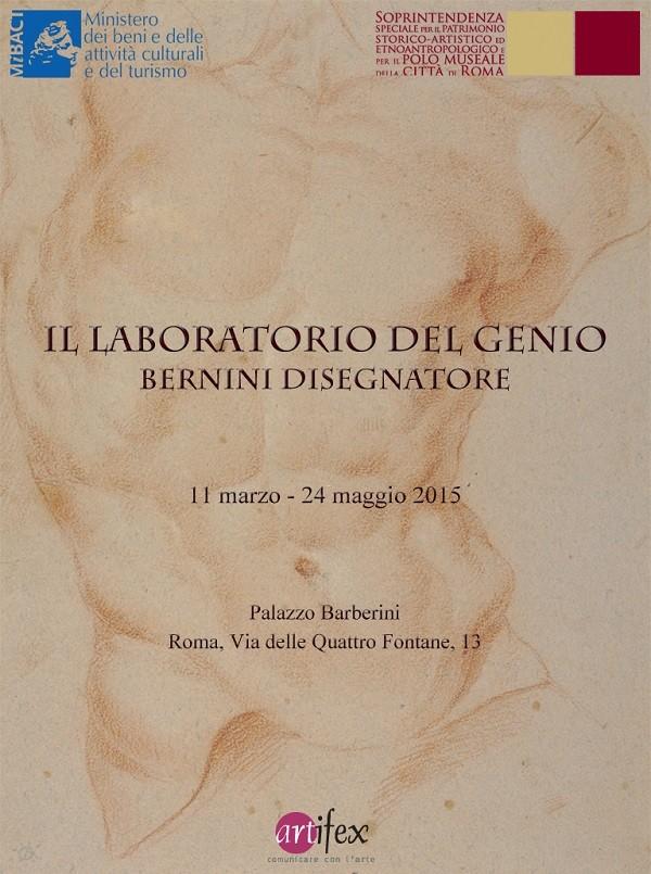 Barok-Rome-schetsen (1)