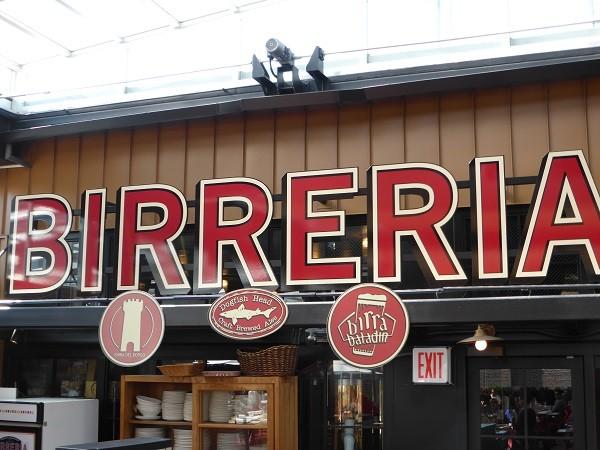 Birreria-Eataly-New-York (7)