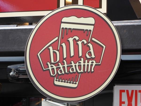 Birreria-Eataly-New-York (8)