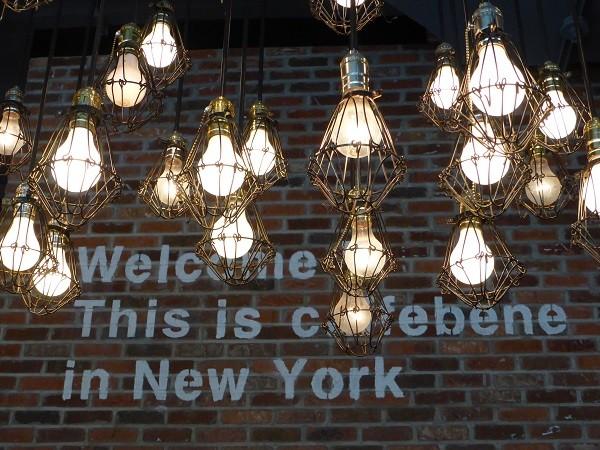 Caffebene-New-York