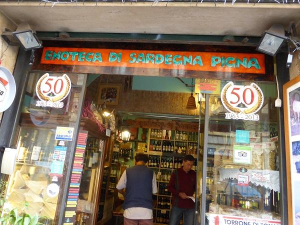 Enoteca-sardegna-Pigna-Rome (2)