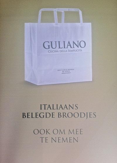 Guliano-Rotterdam (1)