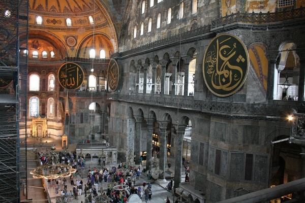 Haga-Sofia-Istanbul (1)