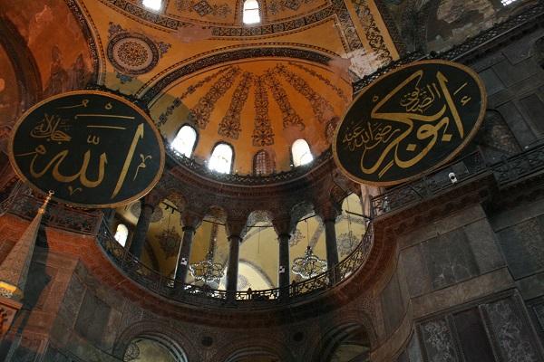 Haga-Sofia-Istanbul (2)