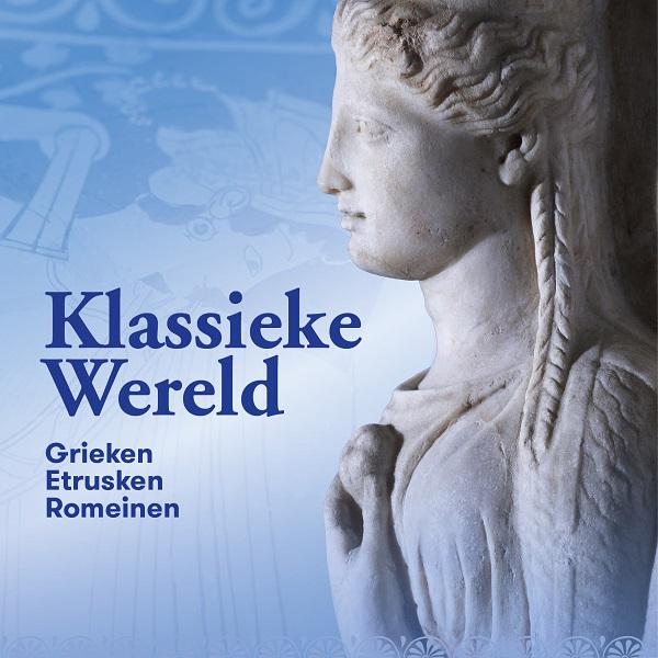 Klassieke-Wereld-Rijksmuseum-van-Oudheden-Leiden