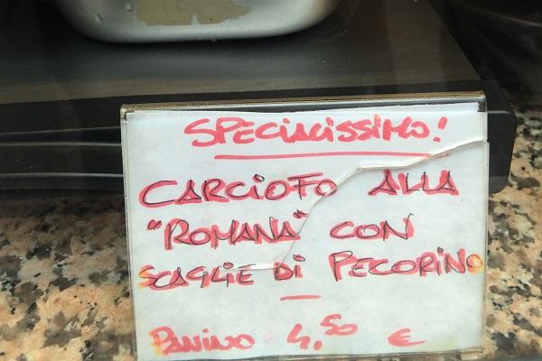 Mordi-Vai-Mercato-Testaccio-Rome (5)