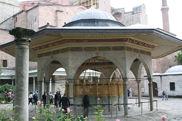 Oude-wasgelegenheid-Haga-Sofia-Istanbul