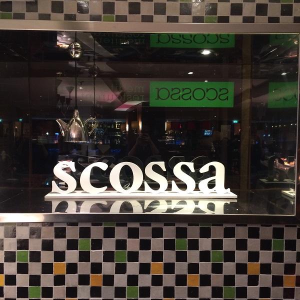 Scossa-Italiaans-restaurant-Renaissance-Hotel-Amsterdam (1)