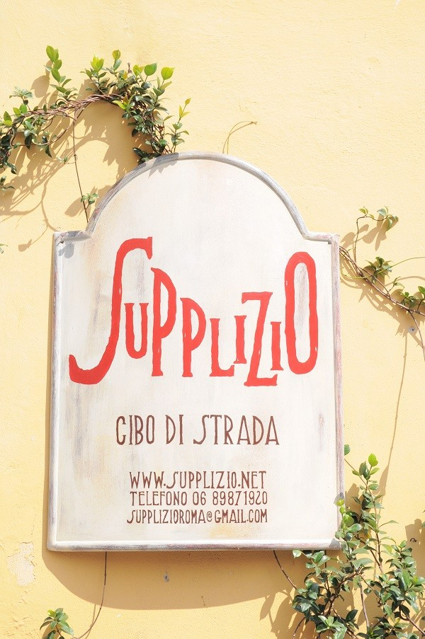 Supplizio-lunch-tip-Rome (1)