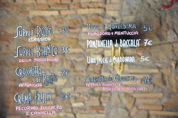 Supplizio-lunch-tip-Rome (2)
