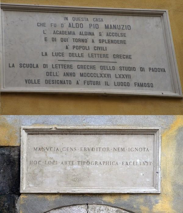 Venice_-_Aldo_Manuzio_house_02