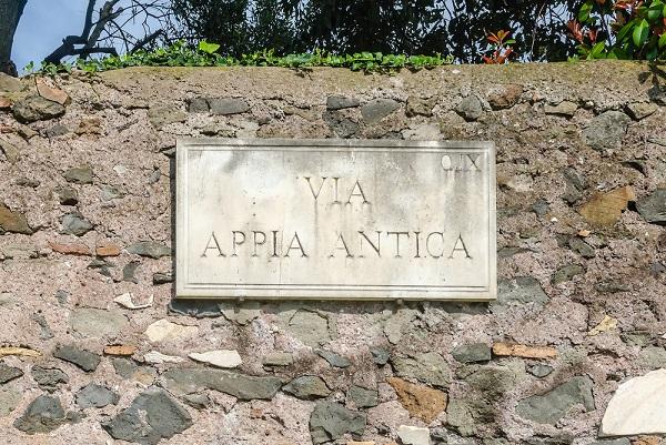 Via-Appia-Antica-Rome (1)
