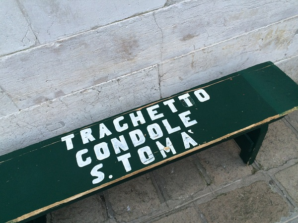 traghetto-gondel-Venetie (2)