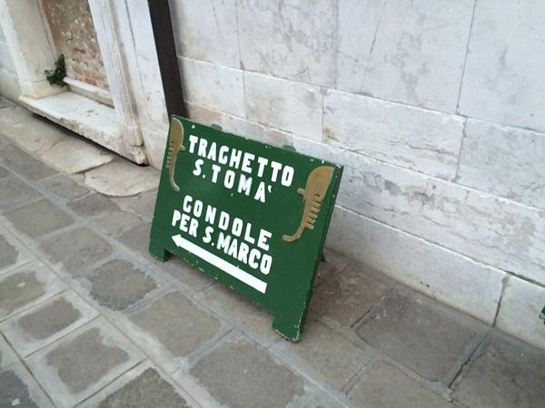 traghetto-gondel-Venetie (3)